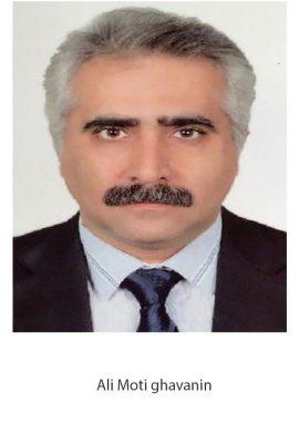 Ali Moti ghavanin